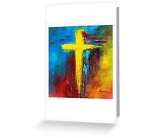 Cross 2 Greeting Card