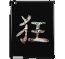 Mad Crazy Kanji iPad Case/Skin
