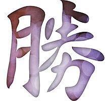 Success Kanji Photographic Print