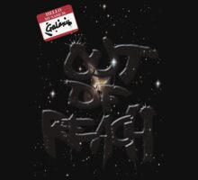 my name is galaxy by CohopJeans