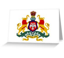 Coat of Arms of Karnataka  Greeting Card