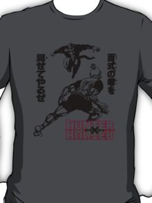 Hunter x Hunter Netero VS Ant King T-Shirt