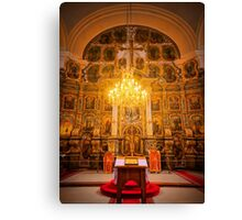 Orthodox Cathedral Hungary Canvas Print