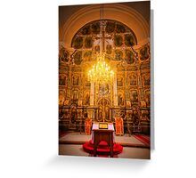 Orthodox Cathedral Hungary Greeting Card