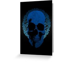 Ancient Skull Greeting Card