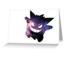 Galaxy Gengar Greeting Card
