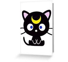 Chococat Luna Greeting Card