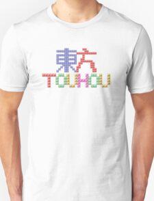 Touhou Pickup Items T-Shirt