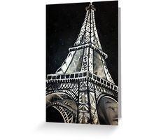 Eiffel Tower-Paris, France Greeting Card