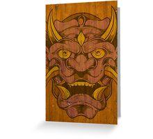 Wood Demon Greeting Card