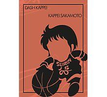 Kappei Photographic Print