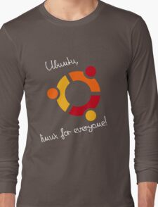 Ubuntu Long Sleeve T-Shirt