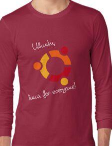 Ubuntu Long Sleeve T-Shirt