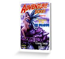 Adventure Stories Labyrinth of the Ice Dragon Greeting Card