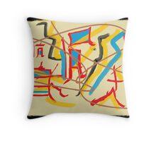 Oriental Goulash (for Nancy) Throw Pillow