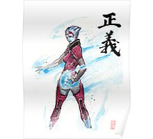 Samara from Mass Effect with Japanese Calligraphy Justice Poster