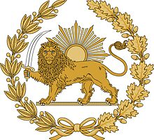 Lion & Sun Emblem of Persia (Iran) by abbeyz71