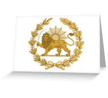 Lion & Sun Emblem of Persia (Iran) Greeting Card