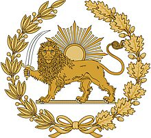 Lion & Sun Emblem of Persia (Iran) Photographic Print
