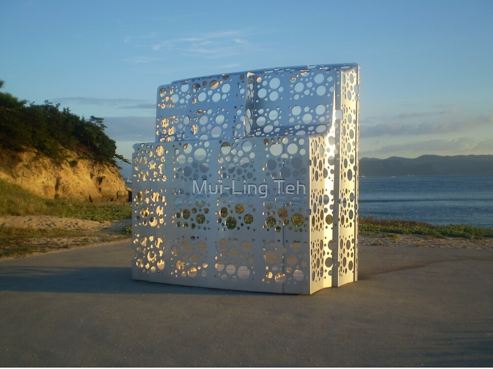 Island Sculpture by Mui-Ling Teh