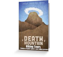 Death Mountain Hiking Greeting Card