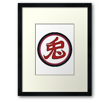 兎 Framed Print