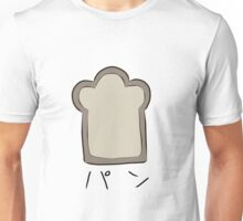 Anime Fashion: Toast  Unisex T-Shirt