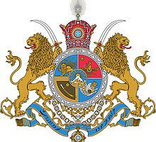 Sovereign Coat of Arms of Iran (Order of Pahlavi), 1932-1979 by abbeyz71