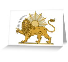 National Emblem of Iran, Provisional Government of Iran, 1979-1980 Greeting Card