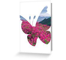 Vivillion used Sweet Scent Greeting Card