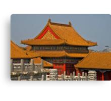 Beijing: Inside the Forbidden City Canvas Print