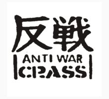 ANTI WAR by Churlish1