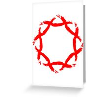 Blood stains as part Greeting Card