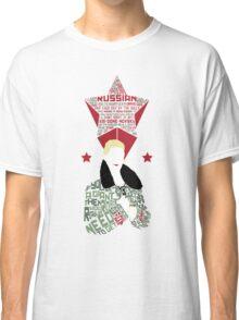 Pacific Rim: YaPilotSasha Tweets Classic T-Shirt