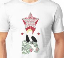 Pacific Rim: YaPilotSasha Tweets Unisex T-Shirt