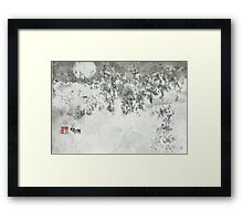 Spring Moon Framed Print