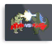 Tyranitar VS Godzilla Metal Print