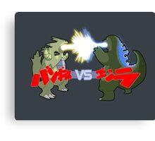 Tyranitar VS Godzilla Canvas Print