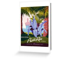 Discover Puerto Rico Greeting Card