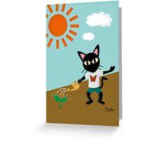 Make a green Greeting Card
