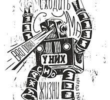 Robot by triptih