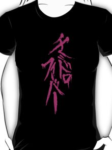 Dangan Ronpa - Blood Stain Fever T-Shirt