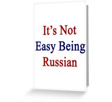 It's Not Easy Being Russian  Greeting Card