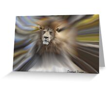 Heavenly Majestic Greeting Card