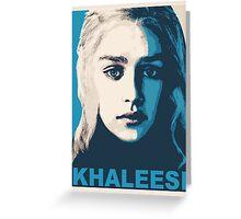 Khaleesi (Daenerys Targaryen) Greeting Card