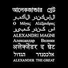 Alexander the Great by sophiestormborn
