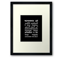 Alexander the Great Framed Print
