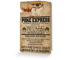 Poke Express - Trainers Wanted Greeting Card