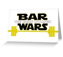 Star Wars - The Gains Awaken Greeting Card