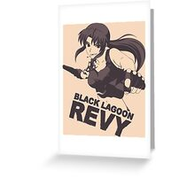Revy Tri-Color Greeting Card